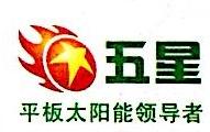 安庆金华安新能源科技有限责任公司