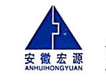 安徽省华茂汽车附件制造有限公司