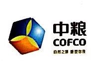 蚌埠丰原铁路货运有限公司