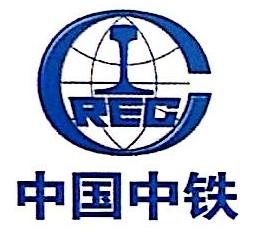 中铁六局集团电务工程有限公司