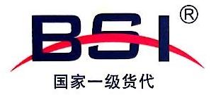 青岛崂山市工商注册条件