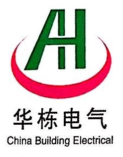 中科电力装备集团工程设计有限公司