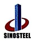 中钢资产管理有限责任公司