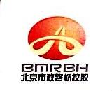 北京市常青市政工程有限公司