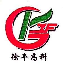 蒙城县徐丰种业有限公司