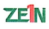 德国食品企业注册指南