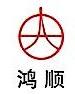蚌埠市鸿顺汽车销售服务有限公司