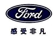 常州福尔特汽车销售服务有限公司
