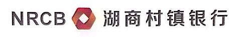 安徽利辛湖商村镇银行股份有限公司