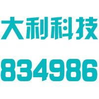 江苏大利节能科技股份有限公司