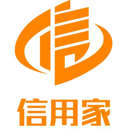 信用网深圳