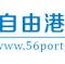 北京旻华时代科技发展有限公司