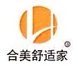 上海代理注册德国商标