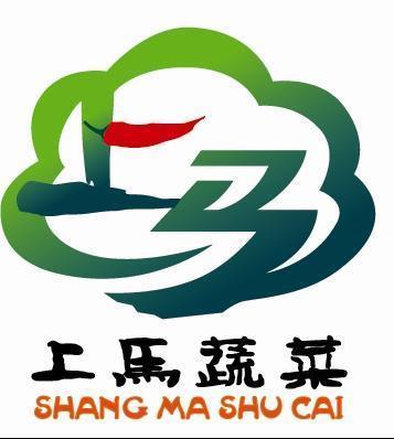 青岛申请国际商标