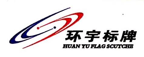 元logo设计