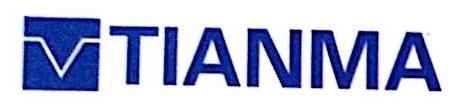 安徽中航电子科技发展有限公司