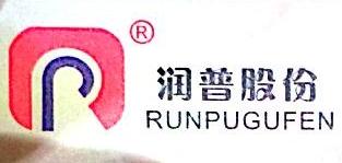 安徽省润普纳米科技股份有限公司
