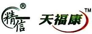 亳州天福康生物科技有限公司