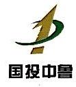 国投中鲁果汁股份有限公司