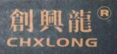中山代理美国商标
