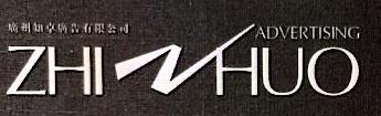 logo设计成