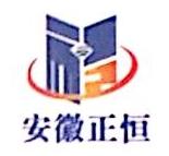 安徽独秀工程咨询有限公司