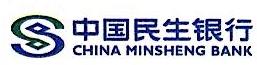 北京保险服务中心股份有限公司