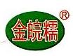 安徽湘园食品科技有限公司