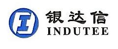 北京银达信融资担保有限责任公司
