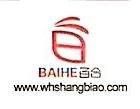 国外商标申请流程