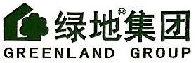 绿地集团安庆商业运营管理有限公司