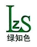 亳州市药知源花茶有限公司