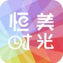 问诊app开发