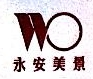 iso9001的区别