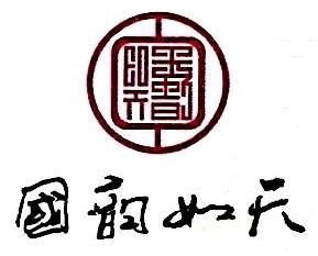 北京市文化科技融资租赁股份有限公司