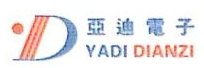 安徽新亚迪电子工程有限公司
