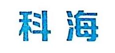 安徽科海压缩机制造有限公司