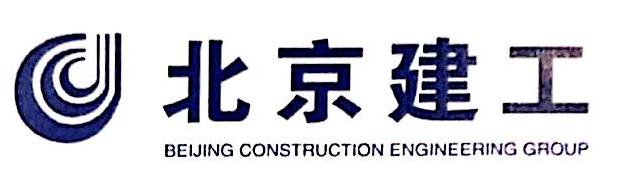 黑龙江省建工集团有限责任公司大庆分公司
