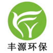 河北公司注册美国分公司