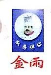 安徽省金雨餐饮管理有限责任公司
