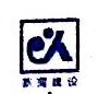 安徽运河建筑安装工程有限公司