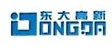 哈尔滨东大高新材料股份有限公司