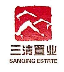 蚌埠市三清置业有限公司