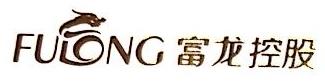 富龙控股有限公司