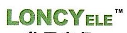 龙西电气有限公司
