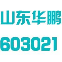安庆华鹏长江玻璃有限公司