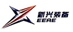 北京新兴航空服务有限公司