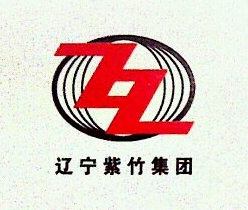 鞍山紫竹重型特钢有限公司