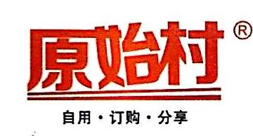 乔布斯(福州)商贸有限公司