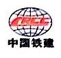 鞍钢综合发展(鞍山)运输有限公司